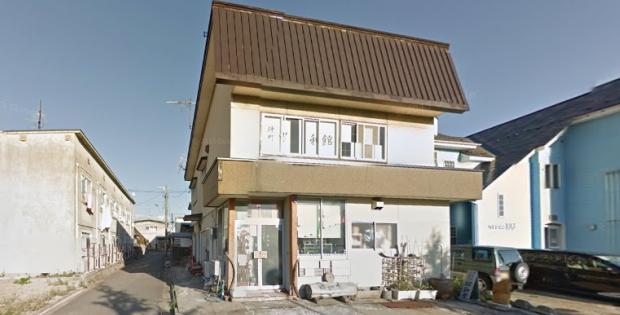 アート&クラフト昭和堂(秋田市)