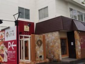 イタリアン食堂 NOVE(秋田市東通)