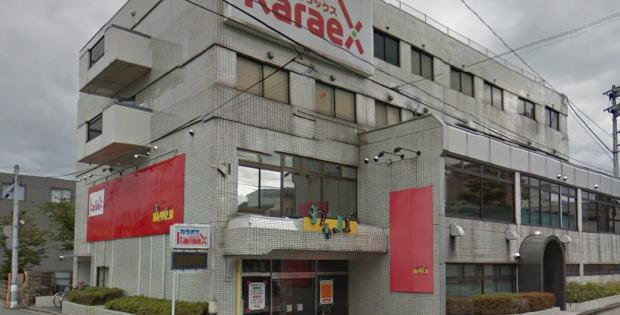 焼肉わかば山王店(秋田市山王)