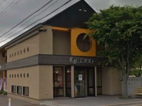 お菓子のゴンタロー船越店(男鹿市)