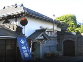 福禄寿酒造(南秋田郡五城目町)