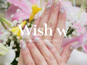 Wish-W(秋田県大仙市)