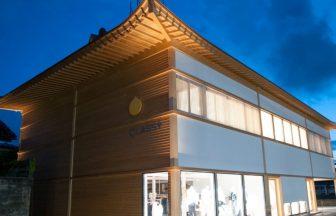 自然食堂マーニー(由利本荘市)